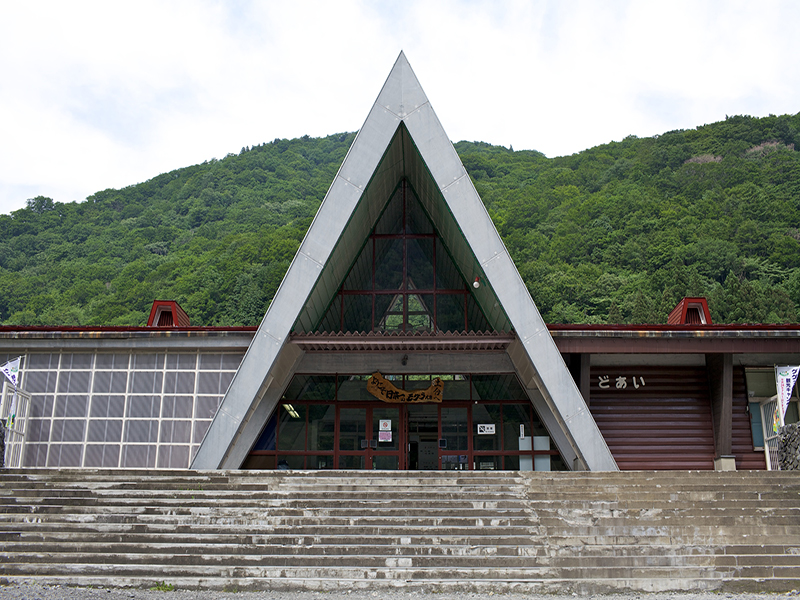 群馬県みなかみ町の土合駅 「日本一のモグラ駅」